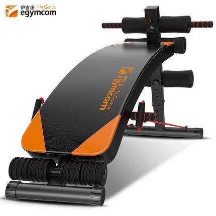 仰?板仰?起坐板健身器材家用多功能收腹器 腹肌板 ??凳WY 快速出貨 全館八五折