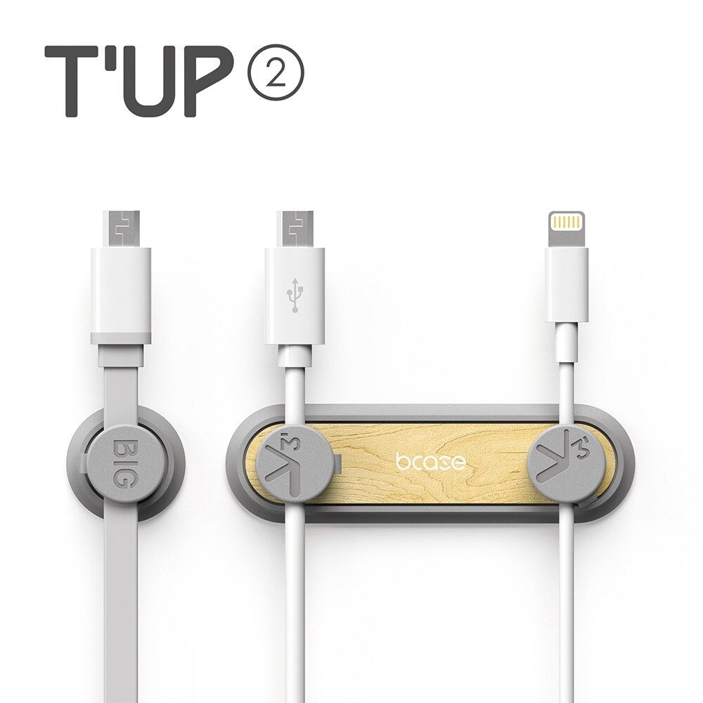 bcase TUP數據線收納扣磁吸充電線桌面固定理線器電腦耳機線整理 雙12購物節