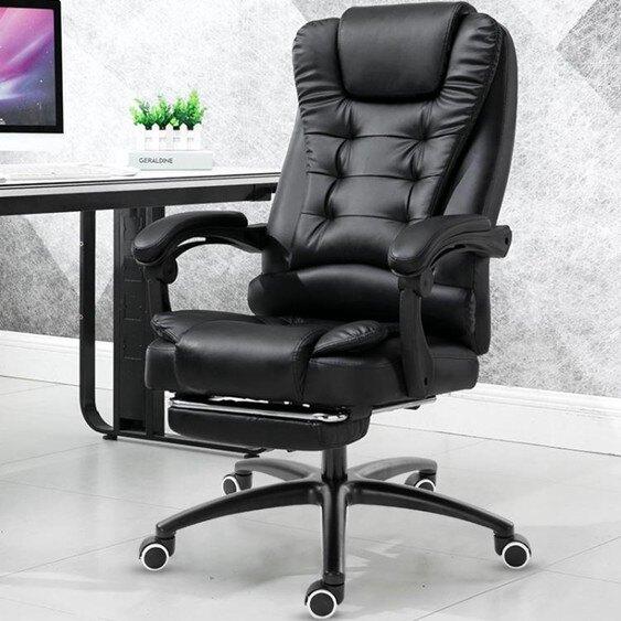 電腦椅家用辦公椅轉椅升降轉椅按摩擱腳  萬事屋  聖誕節禮物