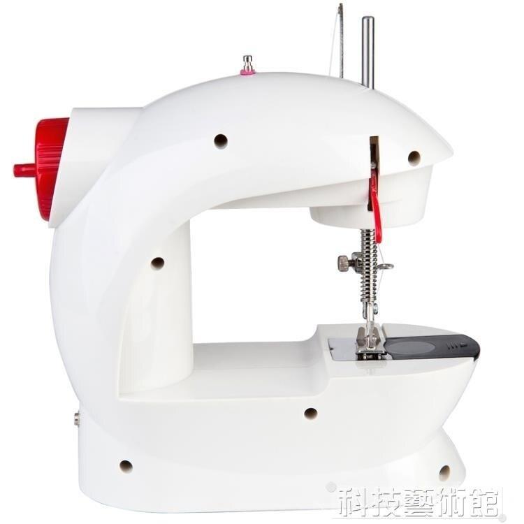 芳華202型縫紉機家用電動迷你多功能小型手動吃厚縫紉機微型腳踏.  領券下定更優惠