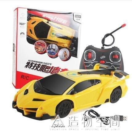 變形爬墻車無線遙控汽車充電動吸墻攀爬遙控賽車兒童玩具車 男孩