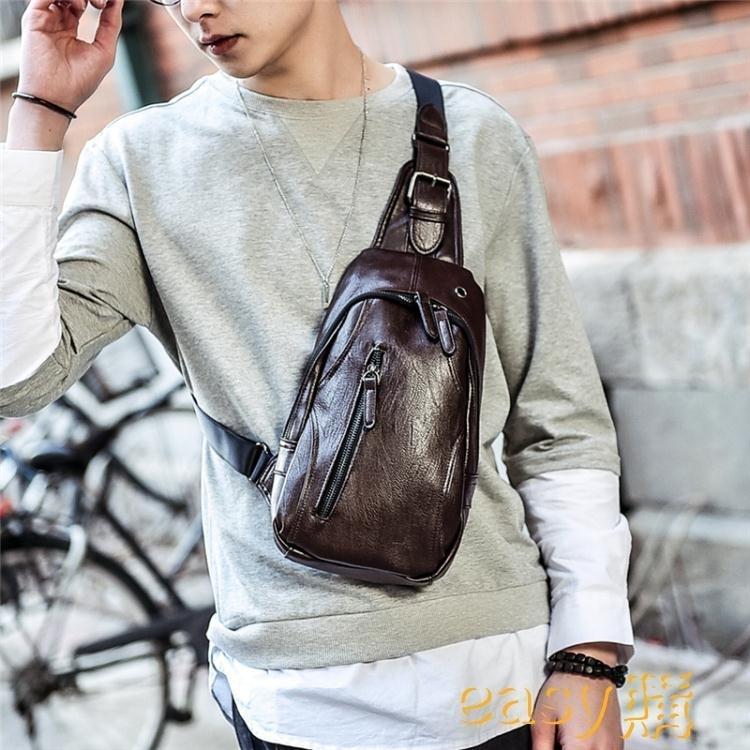 男士斜背包運動背包韓版腰包皮質包