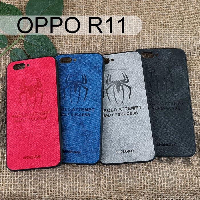 布紋壓印保護殼 [蜘蛛] OPPO R11 (5.5吋)