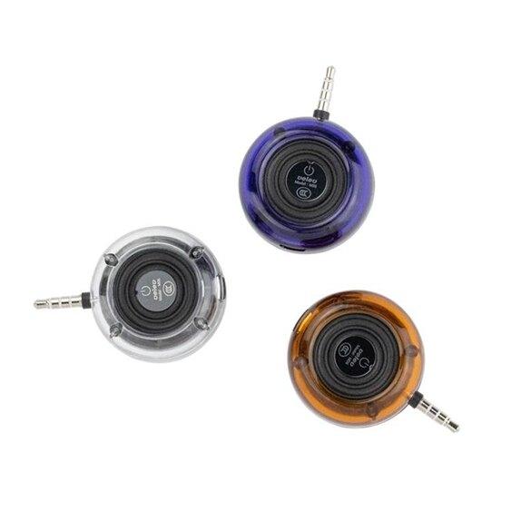 手機擴音器音響直插小音箱迷你低音炮通用外接揚聲器外放喇叭 英賽爾3C數碼店