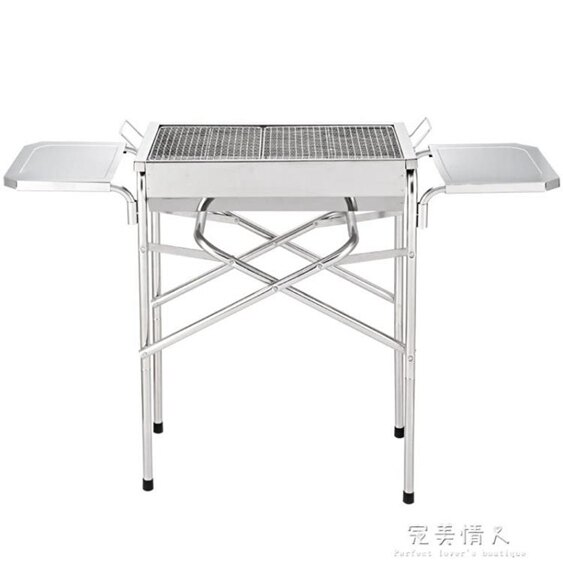 戶外燒烤架 便攜加厚不銹鋼家用燒烤爐折疊木炭烤架烤爐帶置物板  居家購物節