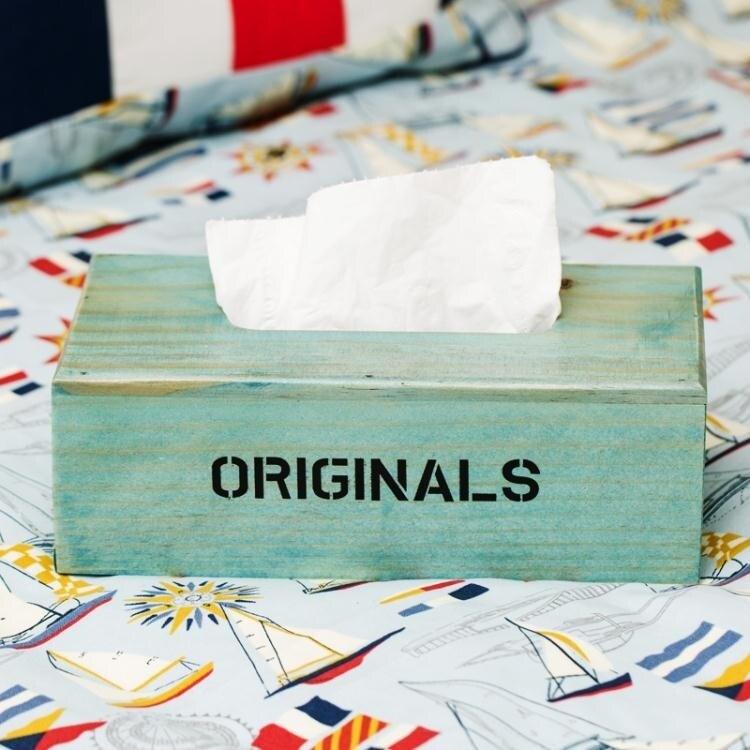 面紙盒 木質抽紙盒大號捲紙盒家用客廳茶幾餐巾紙盒簡約紙巾盒北歐風 喜迎新春