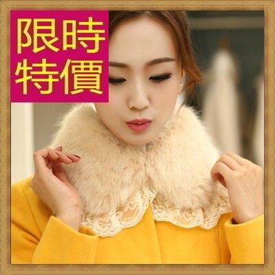 皮草毛領仿兔毛-時尚流行保暖防寒圍巾3色63g39【俄羅斯進口】【米蘭精品】