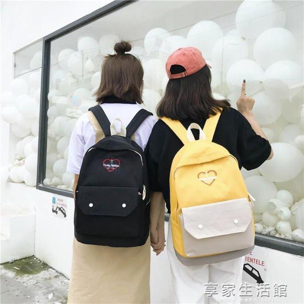 街拍書包女韓版原宿ulzzang 高中學生背包初校園ins超火包雙肩包    《元旦迎新 全館85折》
