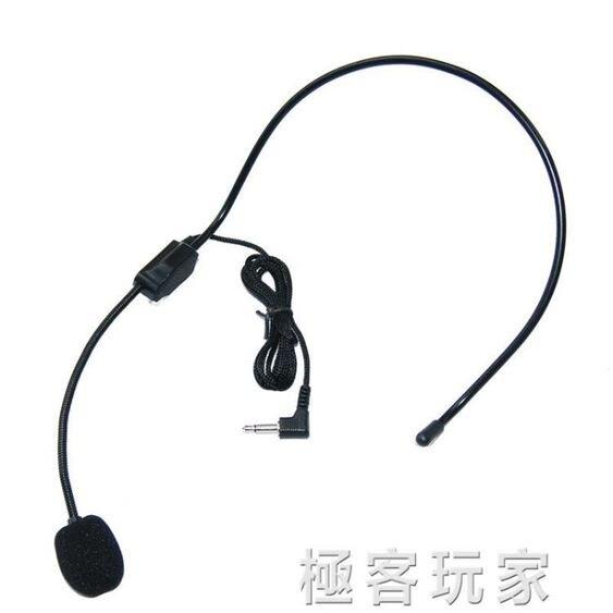 索愛 擴音器麥克風小蜜蜂耳麥話筒頭戴式教師教學專用有線話筒  『極客玩家』