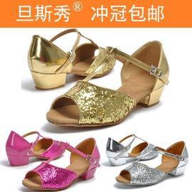 金色28【旦斯秀】亮片少兒拉丁舞鞋 女 兒童 拉丁舞蹈鞋 三色可選