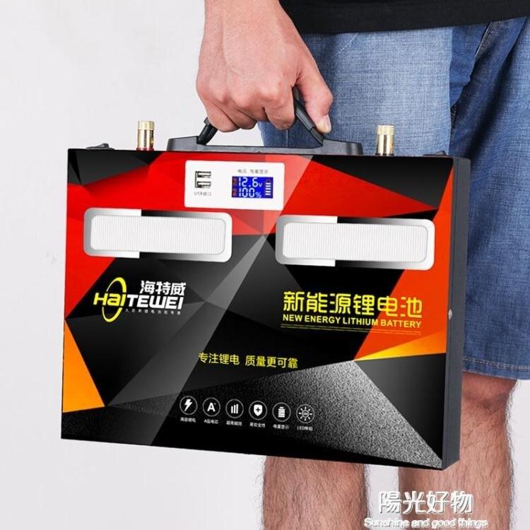 逆變器鋰電池12v大容60ah超輕專用戶外大功率100電瓶蓄電池大容量 NMS陽光好物 母親節禮物