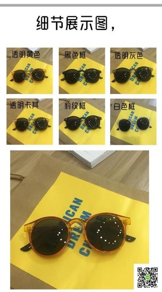 太陽鏡 墨鏡女潮 vintage新款韓國歐美復古女潮圓形臉墨鏡潮人 女神節樂購