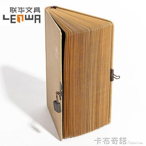 365天日記本精裝帶鎖空白手賬本一年一期時間管理計劃手帳本