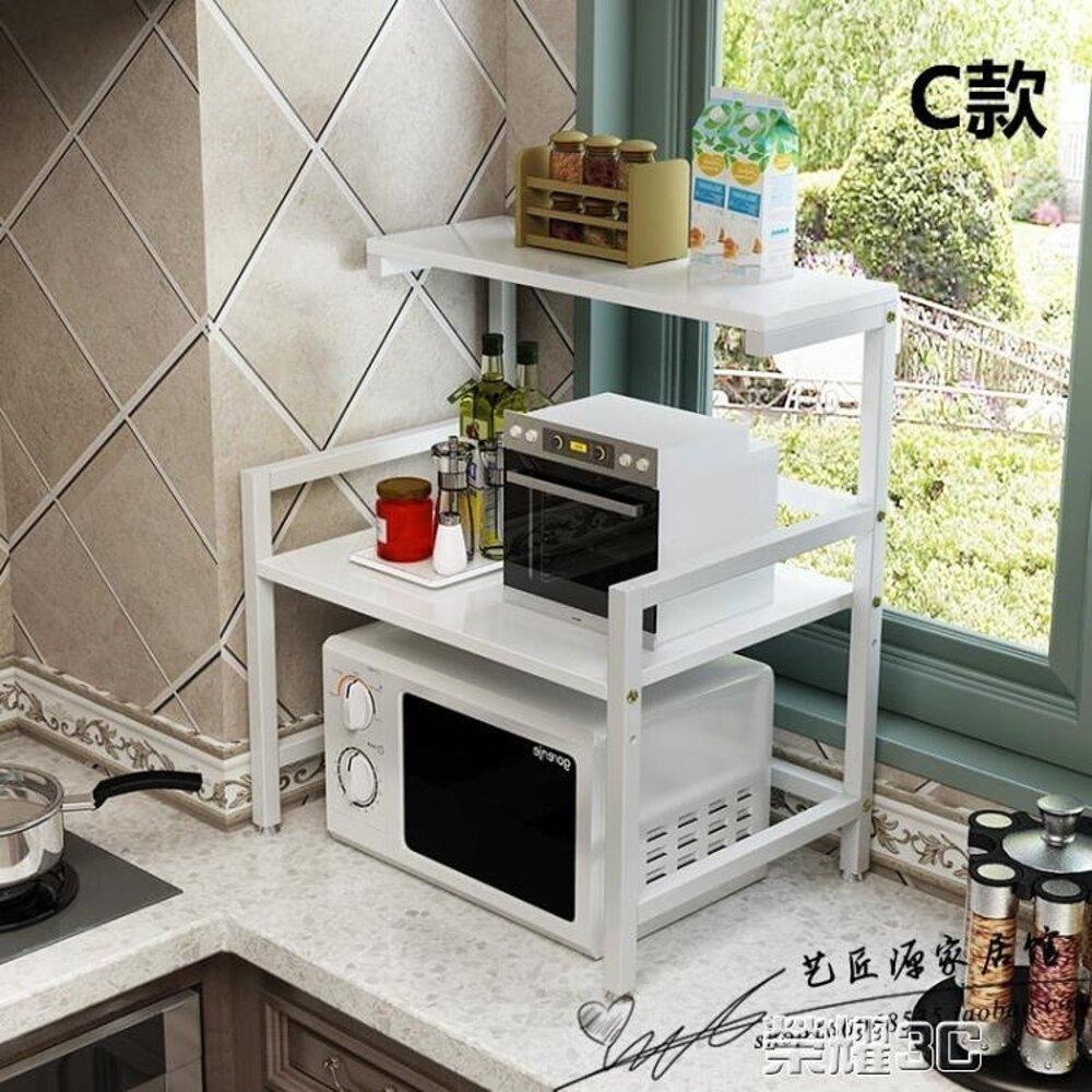 免運 廚房置物架 廚房微波爐置物架2層烤箱架電飯煲架微波爐架子3層架儲物架收納架