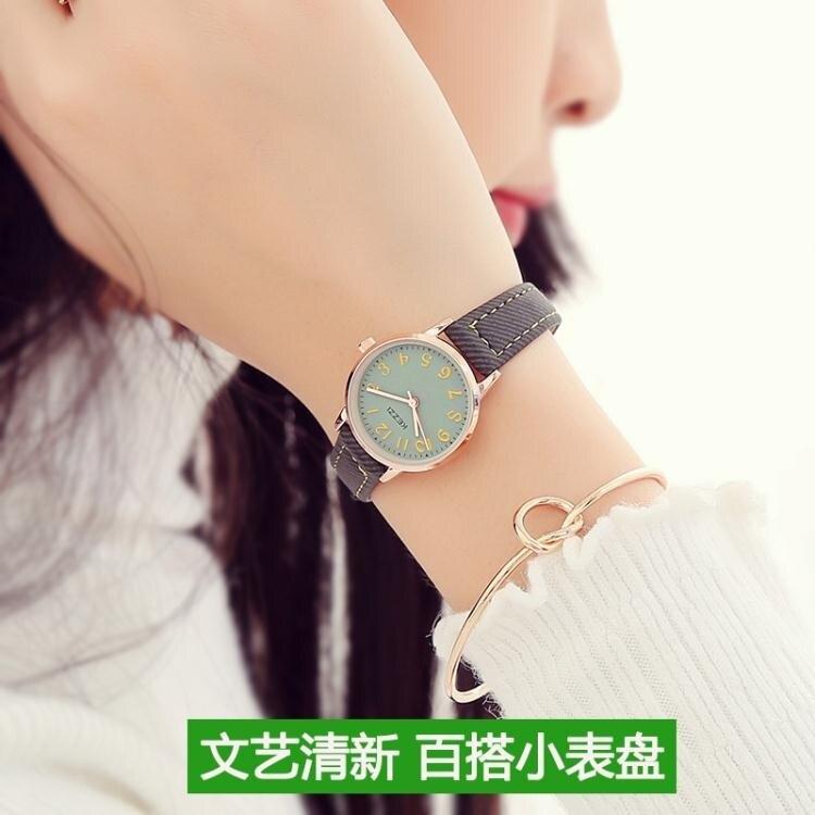 韓版手錶女學生小錶盤防水簡約小清新學院風     初語生活  秋冬新品特惠