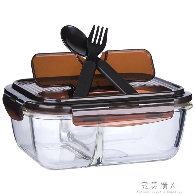 飯盒便當盒耐熱玻璃分隔飯盒微波爐分格長方形餐盒  聖誕節禮物