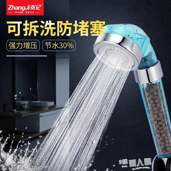 負離子可拆洗增壓節水浴室淋浴頭花灑蓮蓬頭沐浴淋雨噴頭 LannaS