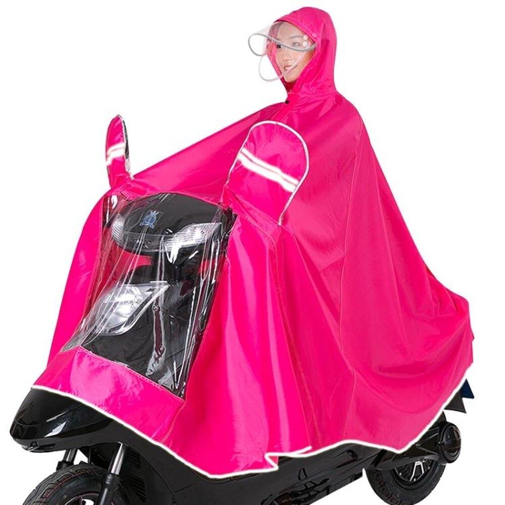 雨衣 雨衣電動車雨披電瓶車雨衣摩托自行車騎行成人單人男女士加大 薇薇