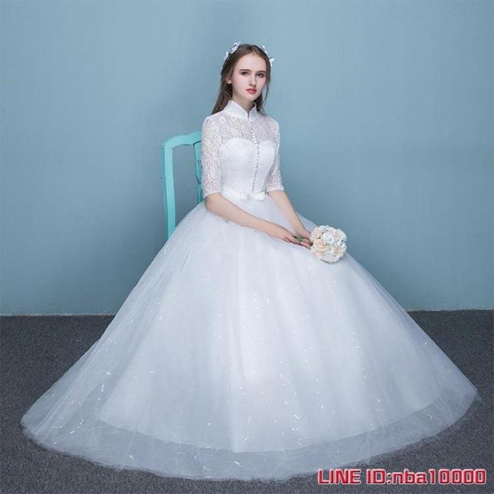 婚紗禮服新娘蕾絲婚紗新款春夏季立領顯瘦女復古簡約齊地婚紗 CY潮流站