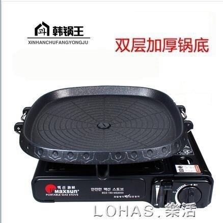 韓國燒烤盤無煙烤肉鍋烤肉盤卡式爐 韓式烤盤家用戶外不黏鍋 樂活生活館 母親節禮物
