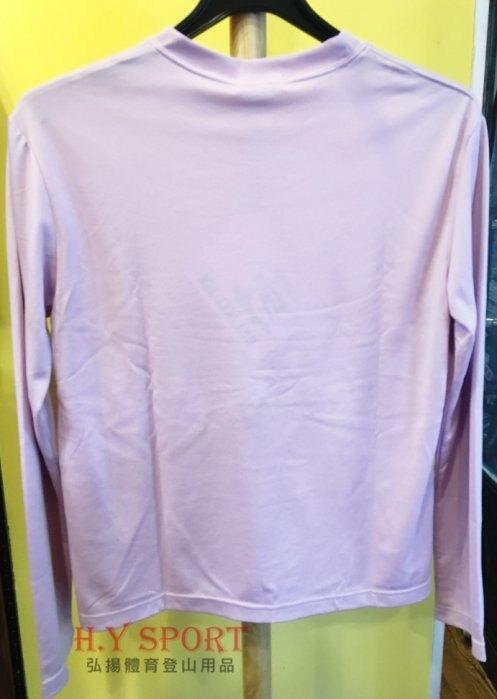 【H.Y SPORT】DRY-WET-TEX 多且5201W圓領長袖排汗衫 粉紫 [抗紫外線排汗衣,隨身型除濕機]