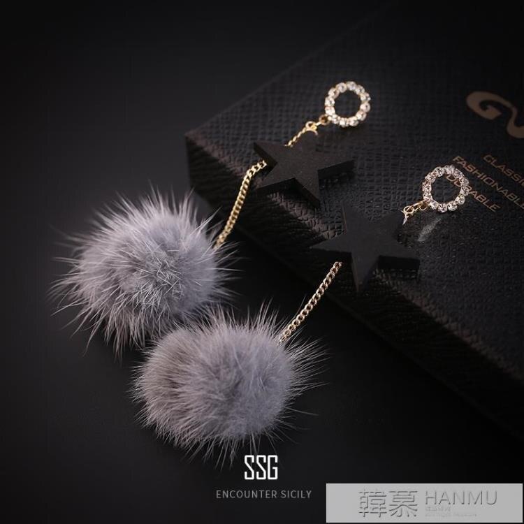 耳釘長款耳墜女純銀氣質百搭毛球耳環新款潮韓國個性秋冬耳飾