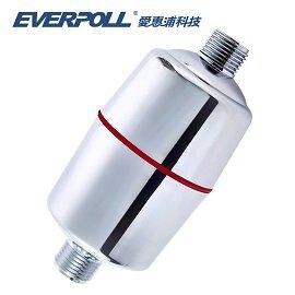 【EVERPOLL】愛惠浦科技SPA沐浴器(MK-809) ★ 小資女必備 ★ 給您嬰兒般柔嫩肌膚