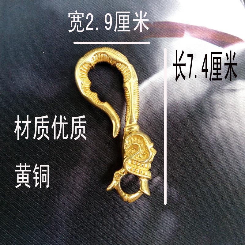 黃銅大號骷髏掛鉤鑰匙扣手工汽車鑰匙扣銅骷髏哈雷機車牛人吊墜鉤創意-聖誕-交換禮物