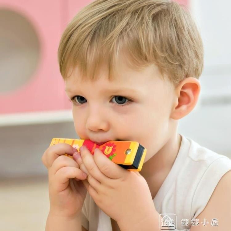 兒童口琴木制玩具寶寶1-3歲女孩初學樂器無毒喇叭幼兒笛子