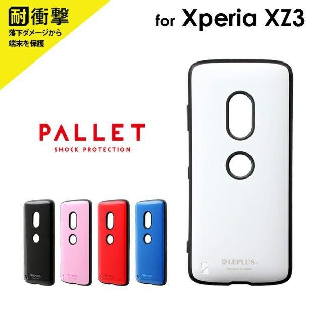 日本Leplus Xperia(TM) XZ3 PALLET防摔殼