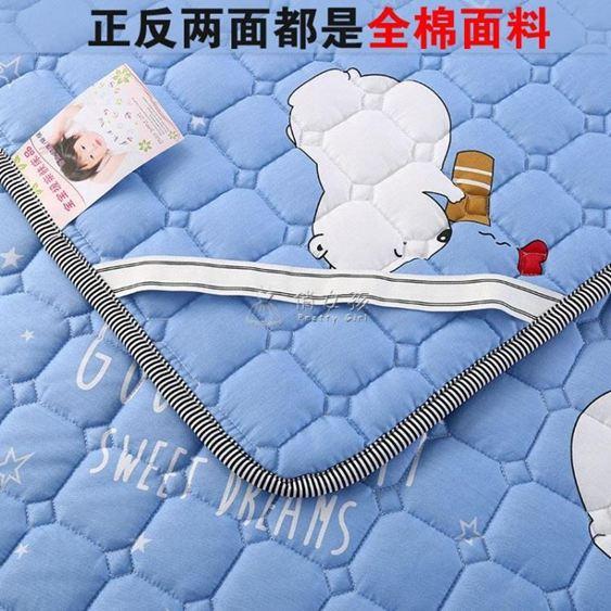 保潔床墊 全棉床墊薄床褥防滑雙人墊被席夢思床護墊保潔墊床褥子 俏女孩