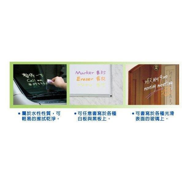 三燕COX SB-30 水性螢光彩色粉彩筆 (平筆頭)