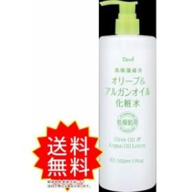 ディブ オリーブ&アルガンオイル化粧水 熊野油脂 化粧水・ローション 熊野油脂 通常送料無料
