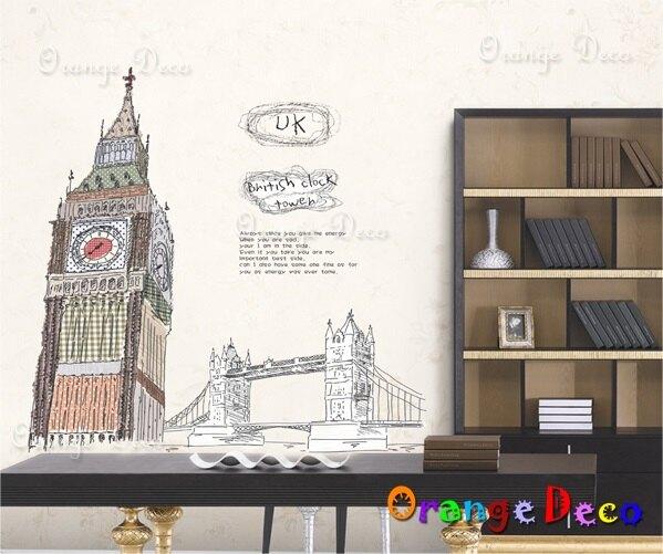 大笨鐘 DIY組合壁貼 牆貼 壁紙 無痕壁貼 室內設計 裝潢 裝飾佈置【橘果設計】