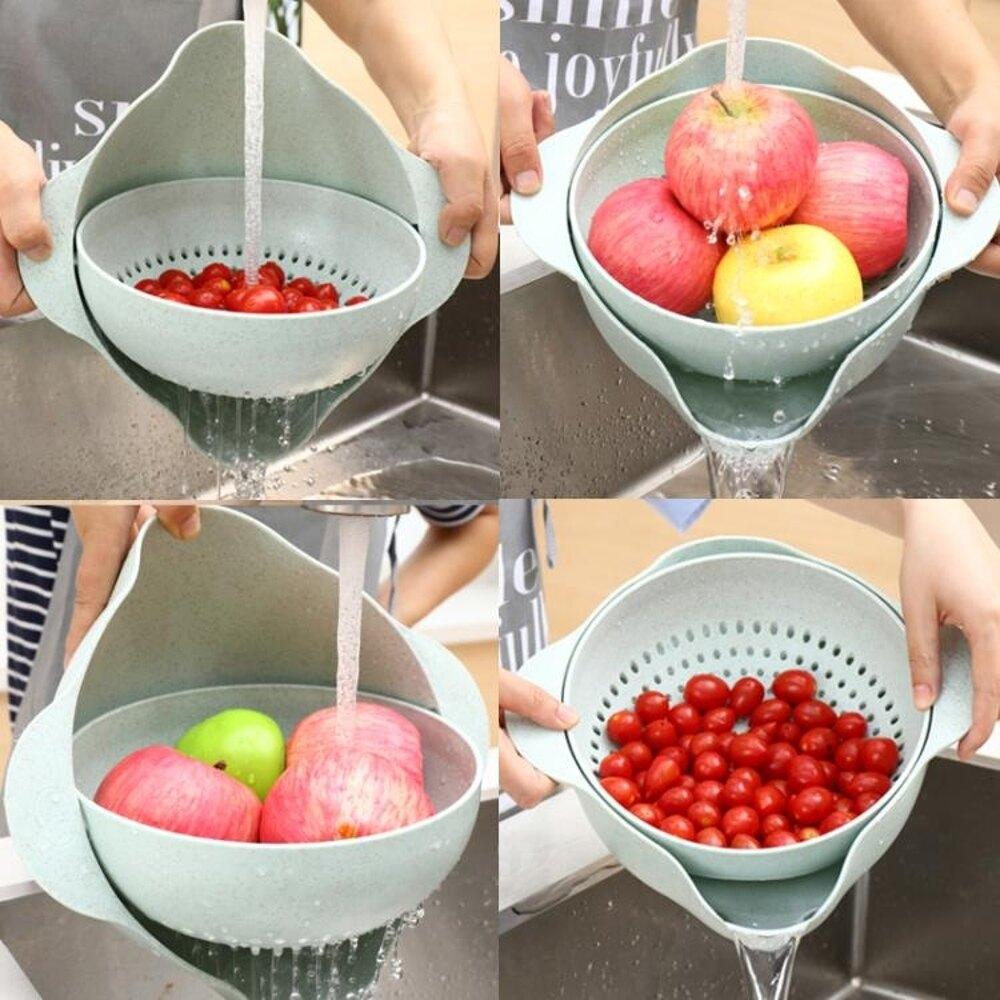 水果盤 抖音大號雙層洗菜盆瀝水籃客廳創意水果盤塑料廚房家用洗水果神器 年會尾牙禮物