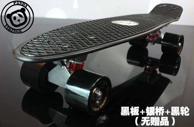 海盜熊貓小魚板 男女成人專業四輪滑板代步 4輪兒童香蕉板單翹板 時尚滑板