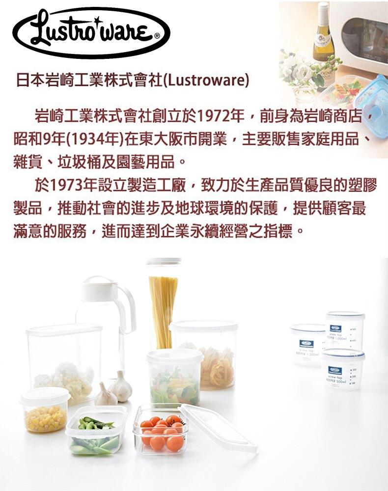 Lustroware 日本進口搖蓋式垃圾桶10型(象牙色)
