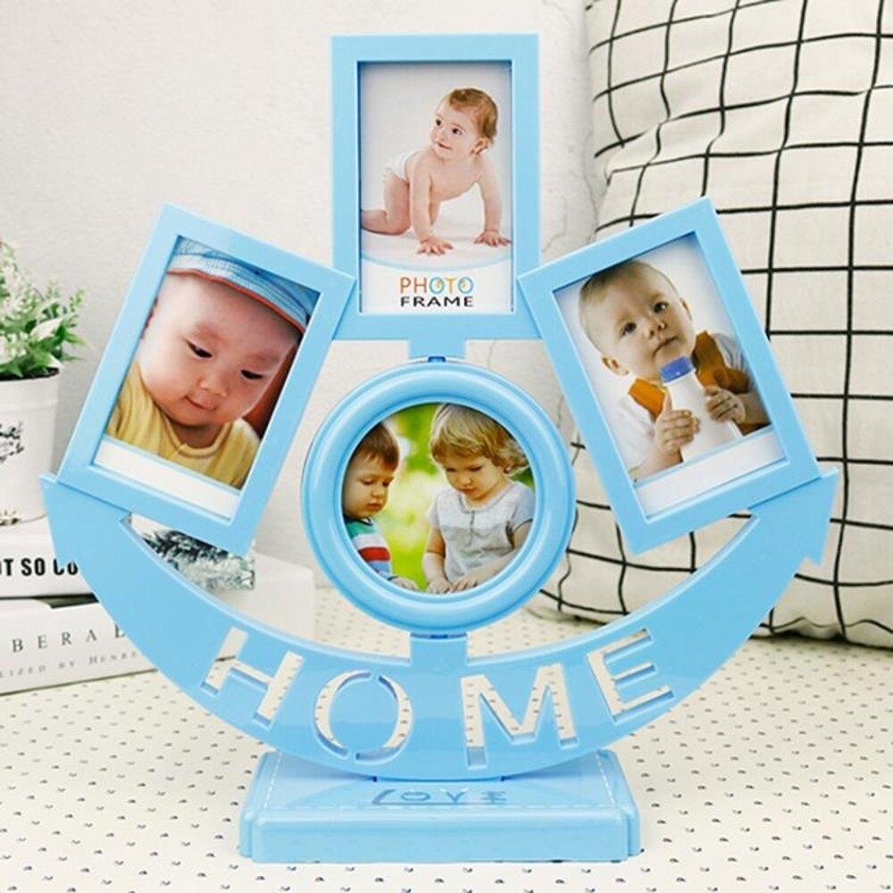 創意相架相框DIY手工定制圖片相冊擺台制作兒童生日三八節小禮物 極客玩家