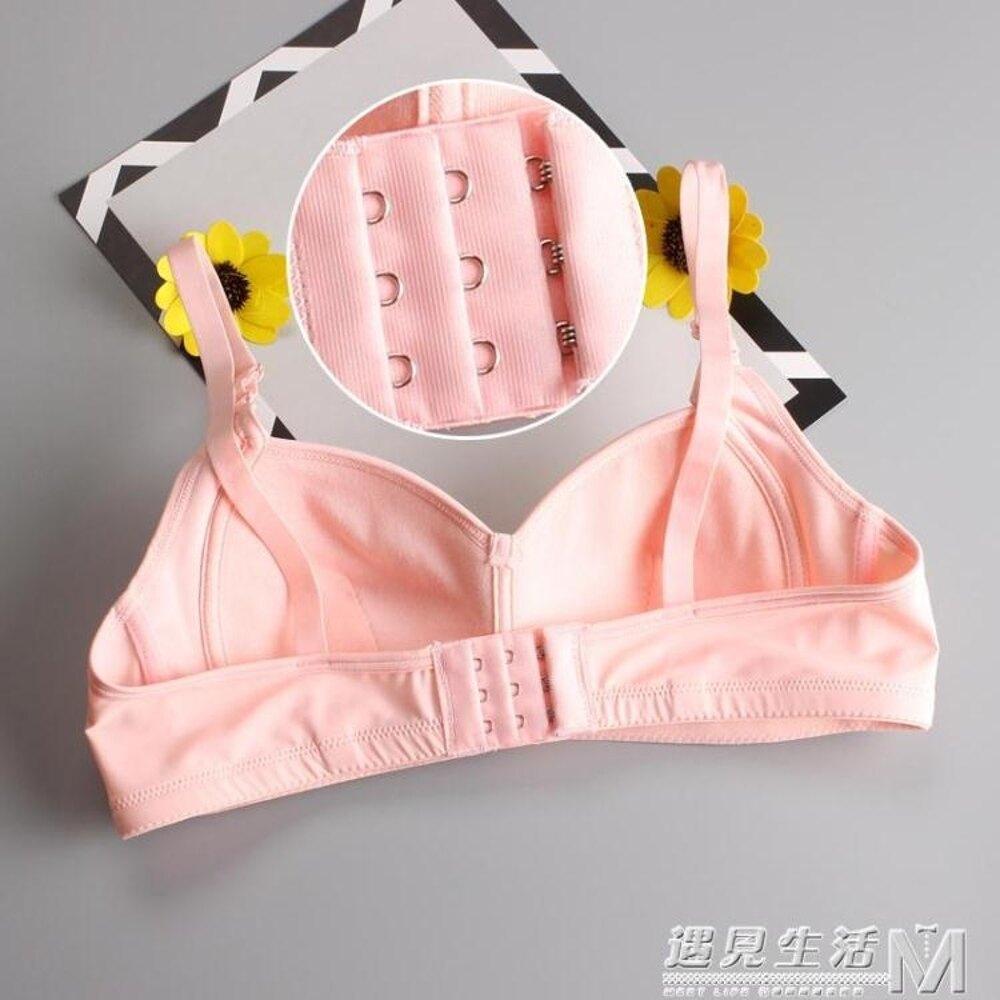 夏季小胸內衣女無鋼圈薄款白色透氣文胸大學生女學生高中少女胸罩  遇見生活 母親節禮物