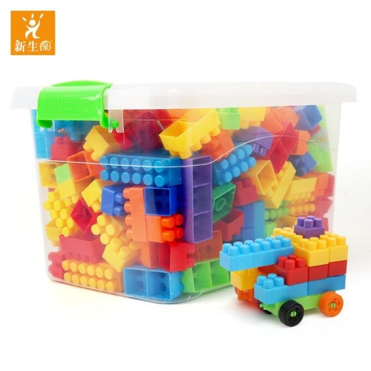 兒童積木塑料玩具3-6周歲益智男孩1-2歲女孩寶寶拼裝拼插7-8-10歲教具