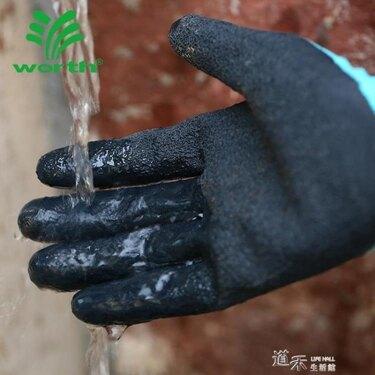 防刺園藝手套防水防扎養花種花園林種植耐磨防護手套 喜迎新春