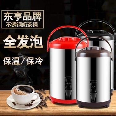 奶茶桶 不銹鋼奶茶桶商用保溫桶豆漿桶6L 8L10L12L冷熱雙層保溫桶茶水桶 第六空間 【歡慶新年】