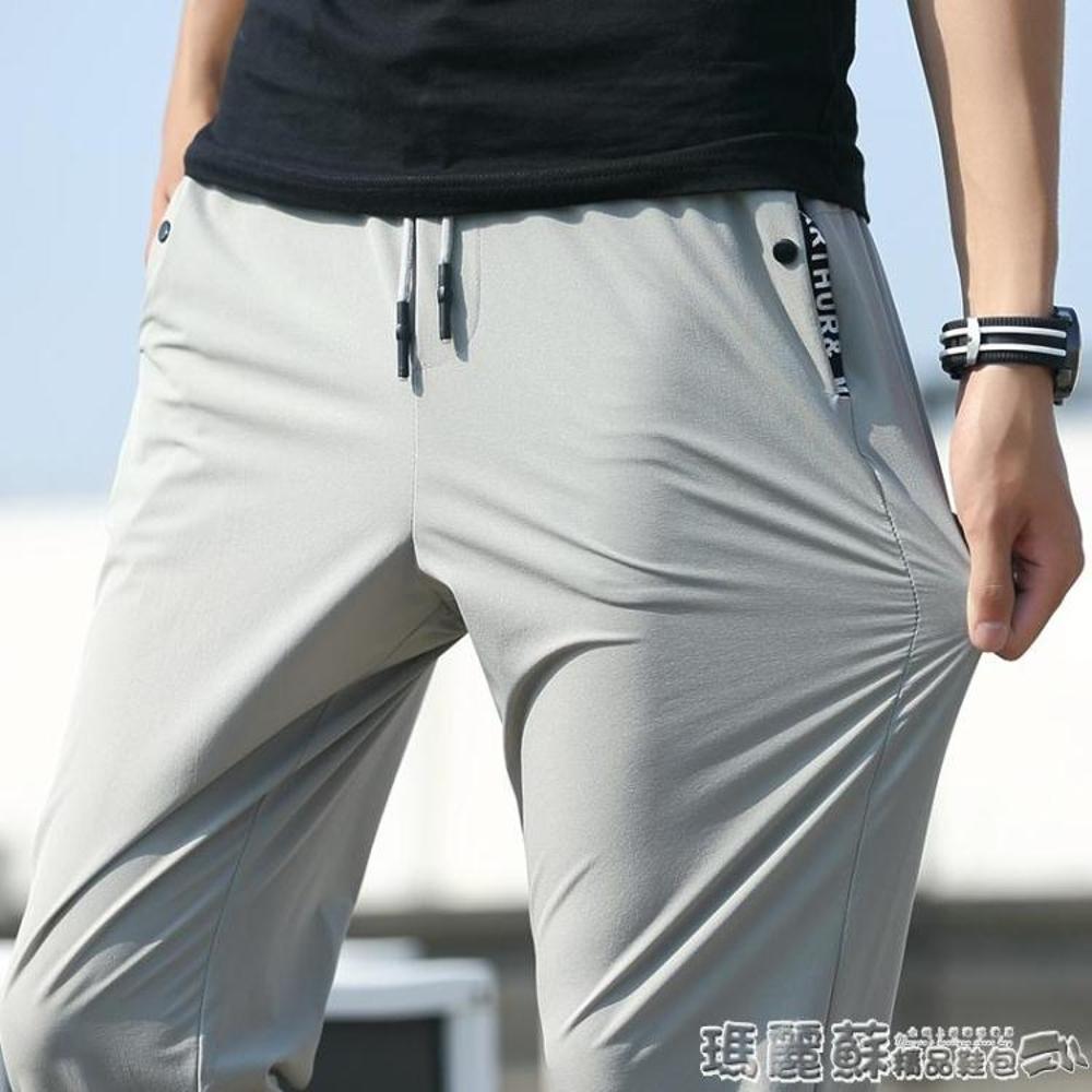 運動褲 夏季薄款運動褲男寬鬆速干長褲跑步健身直筒春秋彈力男士休閒褲子  瑪麗蘇