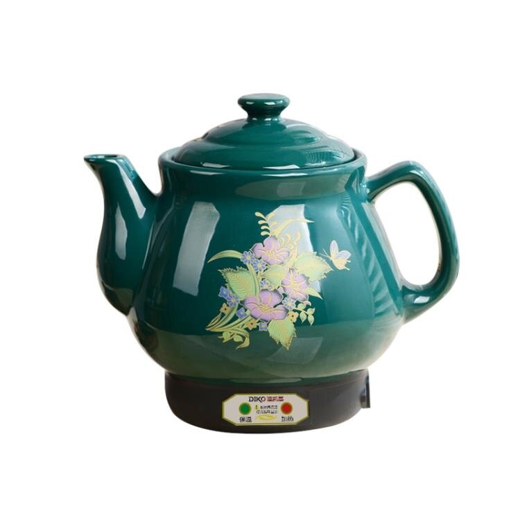 陶瓷保健壺自動藥煎鍋養生鍋2.2L小容量防黏電熬藥罐煮藥器