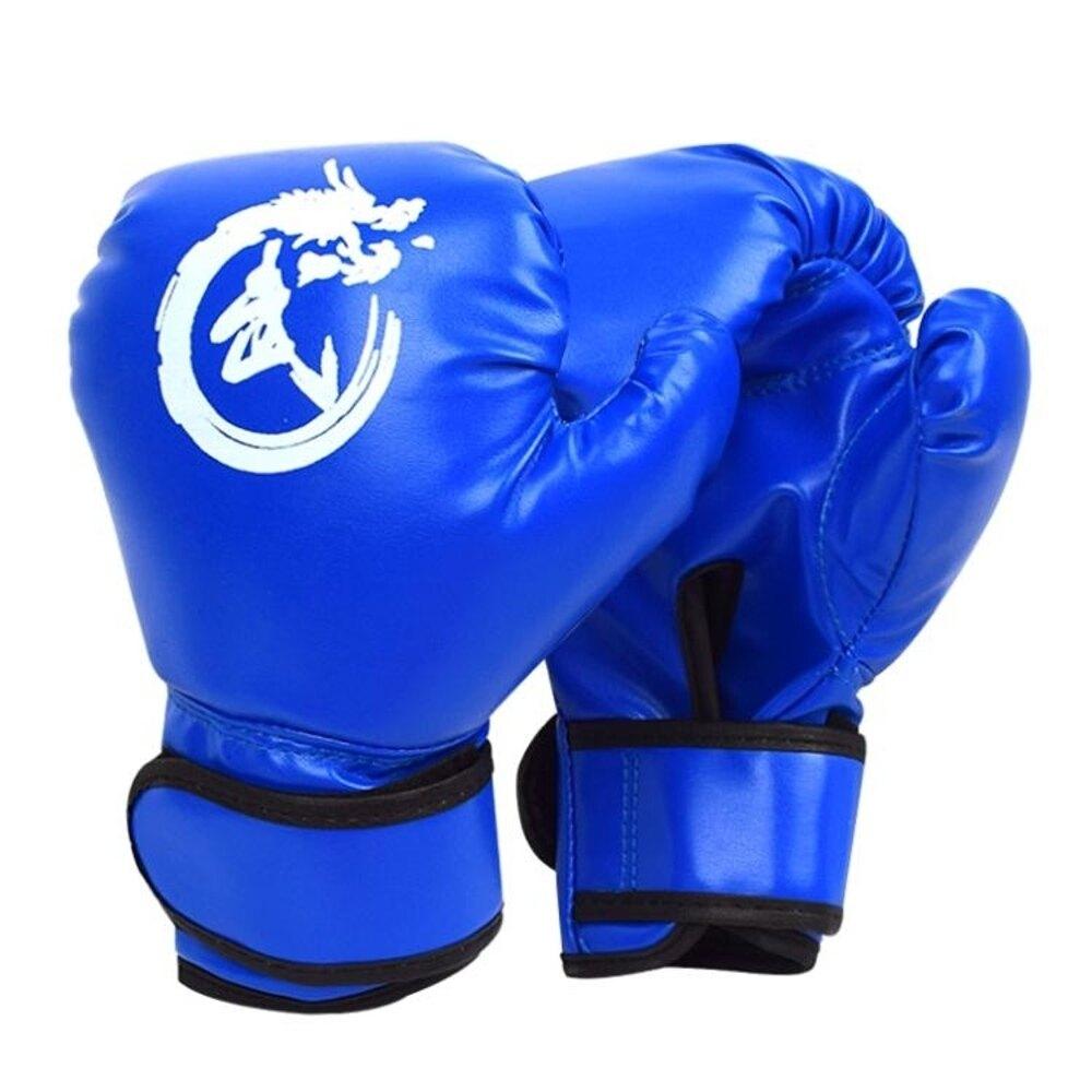 拳擊手套 拳擊手套 成人兒童散打搏擊打沙包沙袋格鬥拳套男女訓練半指比賽 韓菲兒 母親節禮物