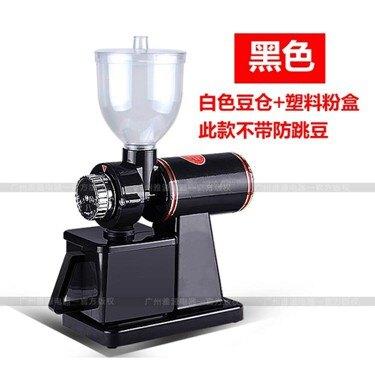 咖啡磨豆機電動咖啡豆研磨機家用/商用手沖單品咖啡粉碎機  聖誕節禮物