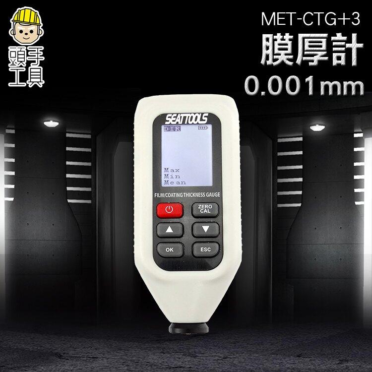 頭手工具//【蛇管攝影機】工業視頻內窺鏡 蛇管檢測內視攝影機 地震救災 汽車汽修檢測  MET-VB300