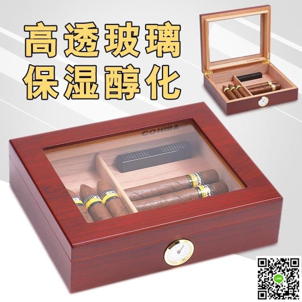 雪茄盒 COHIBA高希霸雪茄盒保濕盒 古巴進口雪鬆木雪茄煙盒子恒濕雪茄箱 MKS小宅女 母親節禮物