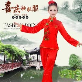 紅色S秧歌服新款演出服扇子舞中老年廣場舞服裝夏秋民族舞蹈服裝