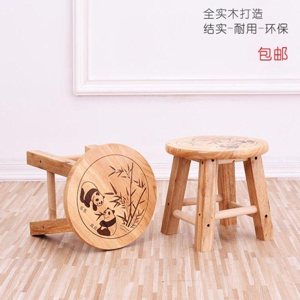 橡木加固實木凳家用小圓凳換鞋凳浴室凳簡約圓凳矮凳小板凳  WD 遇見生活 母親節禮物